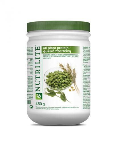 nutrilite-all-plant-protein